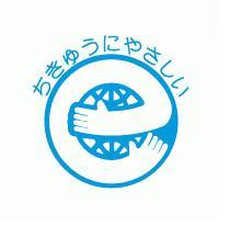Label Japonais Ecomark